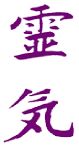 Reiki Training Symbol
